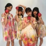 『【乃木坂46】さゆりんご軍団の活動が『Yahoo!ニュース』で取り上げられる!!!』の画像