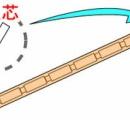 【広島】「ミサイル渋滞中」ほかにも2か所で同様の誤表示