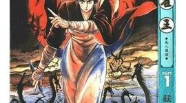 【訃報】漫画家・荻野真さん腎不全のため死去 59歳…「孔雀王」「夜叉烏」