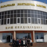 『第17回Study Tour in Kazakhstan vol.9:Nazarbayev Intellectual School of Chemistry and Biology in Almaty訪問』の画像