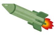 韓国報道官「北がミサイル発射。レッドラインは超えてない」