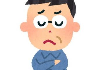 職場の後輩(男)が「好きな人ができた」を理由に離婚することとなったがその嫁が難病で倒れた。