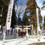 牧野林&Makinobayashi