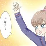 『村民、街に出る⑧ 〜少女漫画の世界だよ〜』の画像