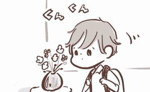 お花のサブスク 息子の反応は…