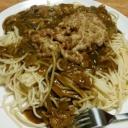 『【今日の夕飯】いなばチキンとタイカレーグリーン納豆パスタ その3@カルボナーラ』の画像