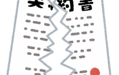 『ビルメンと引継ぎ現場と協力会社』の画像