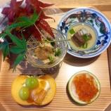 『日本料理こまつ』の画像