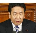 枝野幸男代表「大部分の方は2千万ためられない。どうしたらいいのか、ということに思いを致すのが政治の役割です。」