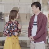 『【元乃木坂46】若月佑美、吉野家の新CMに出演決定キタ━━━━(゚∀゚)━━━━!!!』の画像