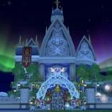 『第4回☆Starlightrain☆オープン♪』の画像