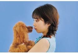 【乃木坂46】あかんw 与田祐希×ワンコ、最強に可愛いだろwwwww