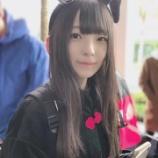 『[ノイミー] 永田詩央里「幸せな思い出、ほんとに幸せ空間だった(TT)そしてたくさん写真撮ったよ様…」【しおりん】』の画像