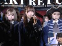 【欅坂46】平手友梨奈、宇宙海賊になる...(画像あり)