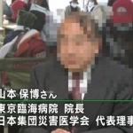 NHKで放送事故
