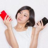 『アメリカのSIM・携帯電話を比較!』の画像