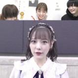 『[イコラブ] 古川優香さんの誕生日に、なーたんコメント動画…【齊藤なぎさ】』の画像