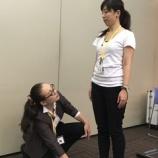 『今週末は東京・福岡で足の測定会!』の画像