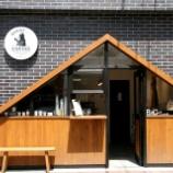 『JAL×はんつ遠藤コラボ企画【札幌小樽編3】1日め・スタンドコーヒー(BARISTART COFFEE)』の画像