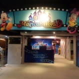 『≪Magical World 奇幻館≫で、ディズニーキャラクターたちと4D写真撮影♬』の画像