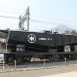 『保存貨車 ホキ5700形ホキ25767』の画像
