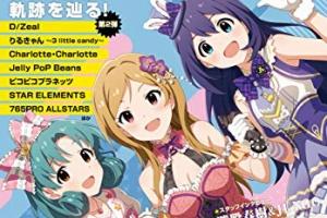 【ミリマス】「MILLION LIVE! MAGAZINE Plus+ vol.2」応募締め切りは5月31日(当日消印有効)まで!