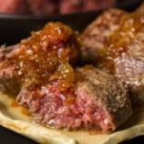 『全浜松人が愛する「あの味」を自宅で!? ジューシーハンバーグを食べてみた!』の画像