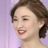 『星風まどか(宝塚 100期生)さんの魅力』の画像