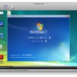 『Windows7へアップグレード』の画像