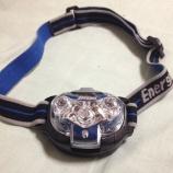 『Energizer アルティメット ヘッドライト 7LED』の画像