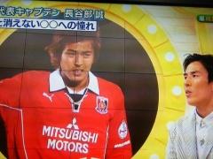 【 画像 】NHKで晒される若かりし頃の長谷部(ロン毛version)www