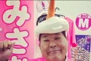 【画像】沖縄・石垣島の市長選に立候補したサヨク候補の陣営がマジキチ過ぎる件