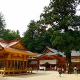 『いつか行きたい日本の名所 穂高神社』の画像