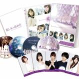 『【乃木坂46】これは欲しくなる!『悲しみの忘れ方』DVD Blu-ray ジャケット写真が公開!!!』の画像