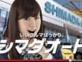 【画像】みるきーこと渡辺美優紀(20)のCMが怖すぎると話題【動画】