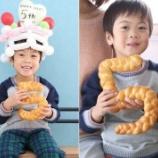 『5歳パンのご報告と、基礎 バタートップ、ツインソフト』の画像