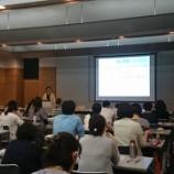 『福岡の新着セミナー情報』の画像