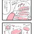 葉物食べた
