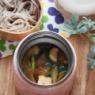 【スープジャー】鶏ごぼうつけそば