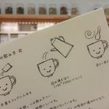 『エキス剤(粉)漢方薬の飲み方のパンフをデザインしました♪』の画像