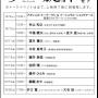 ナガランドが舞台の映画『あまねき旋律(しらべ)』が10月6日より全国順次公開!
