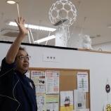 『ドクター丸山監修の最新テラヘルツ商品「バレル・コア ウルス」 登場』の画像