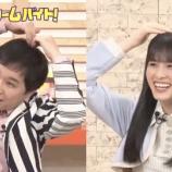 『【乃木坂46】大園桃子、霜降りせいやに『情けない・・・』』の画像