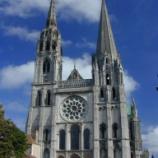 『行った気になる世界遺産 シャルトル大聖堂』の画像