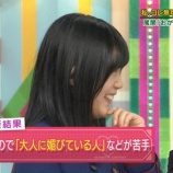 『【欅坂46】尾関梨香『大人に媚びている人が嫌い!』』の画像