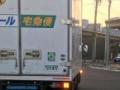 TOKIO山口契約解除の裏にヤマト運輸の圧力が