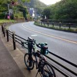 『大垂水峠から相模ダム旅』の画像