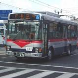 『南国交通 いすゞエルガミオ PA-LR234J1改』の画像