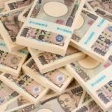 10億円宝くじで当たった初日なにする?