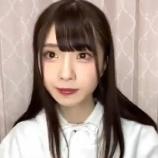 『[動画]2021.01.31(20:57~) SHOWROOM 「≠ME(ノットイコールミー) 菅波美鈴」@個人配信 【ノイミー】』の画像